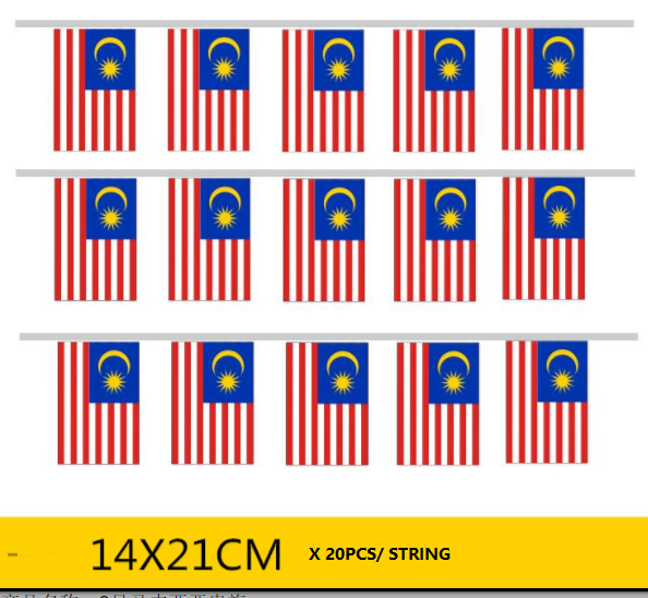 MALAYSIAN FLAG STRING TYPE